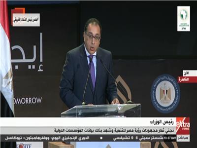 فيديو  رئيس الوزراء: تعزيز مواردنا من الطاقة أهم محاور البرنامج الاقتصادي