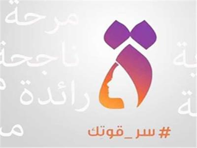 حملات ومبادرات لتمكين النساء حققها «قومي المرأة»