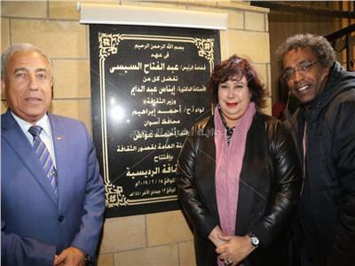 صور  تفاصيل افتتاح أول قصر ثقافة في الرديسية بأسوان