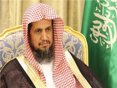 النائب العام للسعودية: منظومة شاملة حديثة لمكافحة غسيل الأموال والإرهاب
