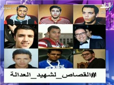 فيديو  أحمد موسى يطالب بالقصاص لشهداء الحادث الإرهابي