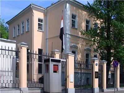 سفير مصر لدى مالاوي يقدم أوراق اعتماده لرئيسها