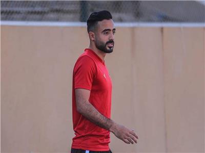محمود وحيد ينتظم في مران الأهلي