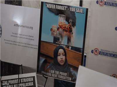 ملصق عنصري يربط بين نائبة الكونجرس إلهان عمر وهجمات 11 سبتمبر