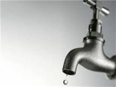 غدا.. انقطاع المياه عن مدينة القناطر الخيرية 6 ساعات
