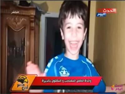 شاهد| تفاصيل مثيرة في مقتل «طفل البرميل» بالجيزة