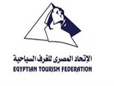 «اتحاد الغرف» يبحث تدريب العاملين بقطاع السياحة