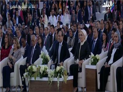 السيسي وقرينته يشهدان احتفالية خاصة بمناسبة رئاسة مصر للاتحاد الأفريقي بأسوان