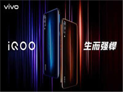 فيديو  تعرف على مواصفات هاتف « Vivo iQOO» المخصص للألعاب