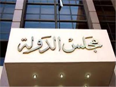 السبت.. الحكم في طعن الحكومة لاستمرار التحفظ على أموال «سعودي ماركت»