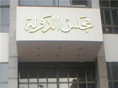 إحالة دعوى إلغاء قرار إنشاء مجتمع عمراني بـ«جزيرة الوراق» للخبراء