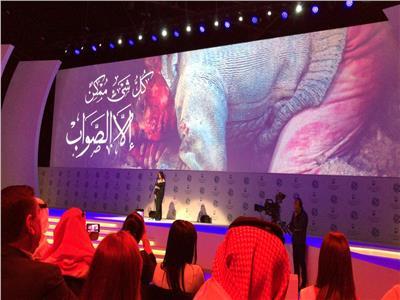 فيديو| لطيفة تحيى حفل جائزة الصحافة العربية بقصيدة فتنة الإرهاب
