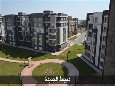 وزير الإسكان: الأحد المقبل بدء تسليم 744 وحدة بـ«دار مصر» في دمياط