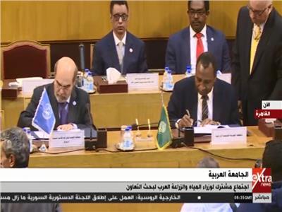 بث مباشر| اجتماع مشترك لوزارء المياه والزراعة بالجامعة العربية