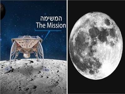 إسرائيل تستعد للهبوط على القمر .. الخميس