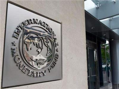 مسئول بصندوق النقد يكشف موعد المراجعة الأخيرة لبرنامج الإصلاح المصري
