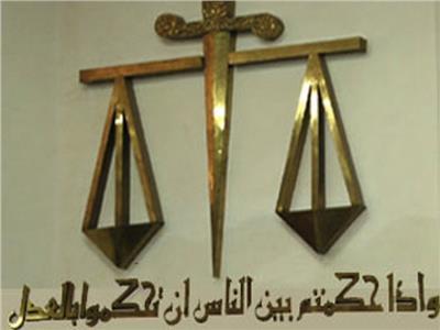 تأجيل محاكمة ١٥ طالبا بالانضمام لداعش لجلسة ٢٠ مايو