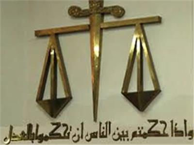 السبت.. أولى جلسات محاكمة 6 متهمين بقتل كويتي الجنسية