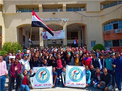 التعديلات الدستورية 2019  مسيرة طلابية لحث المواطنين على المشاركة في الاستفتاء بدمياط