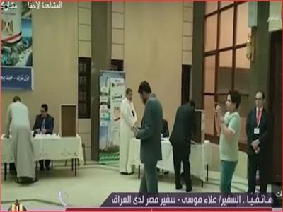 فيديو| سفيرنا بالعراق: المصريون بالخارج لديهم قناعة بأهمية صوتهم الانتخابي