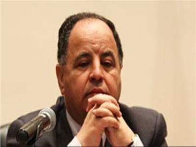 وزارةالمالية تزف «بشرى سارة» عن مواعيد صرف مرتبات أبريل