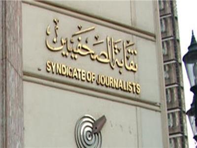 6 قرارات تصعيدية من نقابة الصحفيين ضد لاعبي «الزمالك» بعد اعتدائهم على مصور