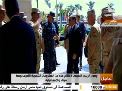 فيديو| وصول السيسي لافتتاح مشروعات تنموية بوسط سيناء والإسماعيلية