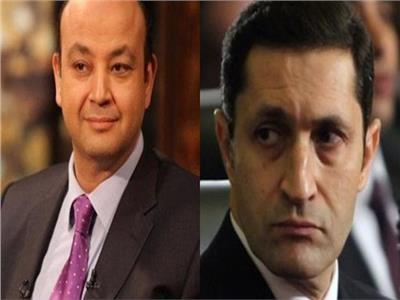 شاهد  رد غريب من عمرو أديب عن خلافه مع علاء مبارك