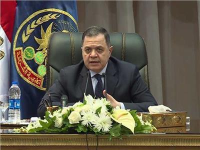وزير الداخلية يكرم رجال شرطة لتصديهم مهاجمى كمين عيون موسى بسيناء