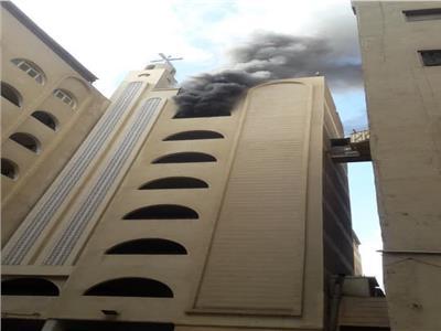 السيطرة على حريق مطرانية بني سويف