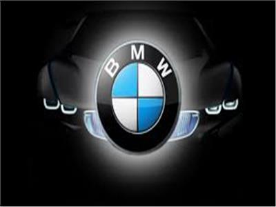 تعرف على أسعار ومواصفات سيارات «BMW» بعد التخفيضات