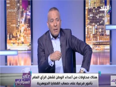 فيديو   أحمد موسى: «ثمن الأمن غالي.. ولازم نتحمل عشان نبني البلد»