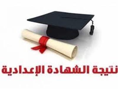 محافظ كفر الشيخ يعتمد نتيجة الإعدادية بنسبة نجاح ٨٢٪
