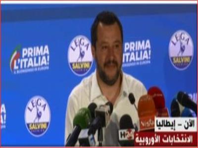 بث مباشر| مؤتمر لنائب رئيس الوزراء الإيطالي لفوزه في انتخابات البرلمان الأوروبي