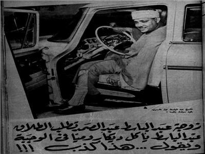 حكايات  عبدالباسط عبدالصمد.. «الشيخ براندو» معبود النساء