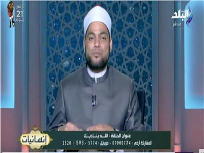 رسائل هامة من الشيخ مصطفى عبد السلام استعدادًا لعيد الفطر