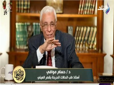 فيديو| حسام موافي: «شعبنة الطب» تهدف لتبسيط المفاهيم