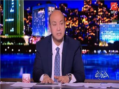 فيديو| تعليق عمرو أديب على حادث العريش الإرهابي