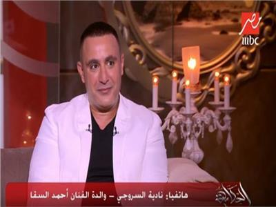 فيديو| أحمد السقا يكشف كواليس مشاركة والده في «ولد الغلابة»