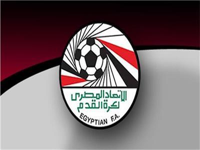 اتحاد الكرة: «مطالب الأهلي مشروعة.. لكن استكمال الدوري بعد أمم أفريقيا»