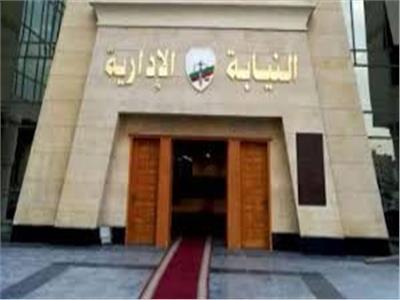 النيابة الإدارية تتسلم الصيغة التنفيذية لأحكام صحة تعيينات «كاتب رابع»