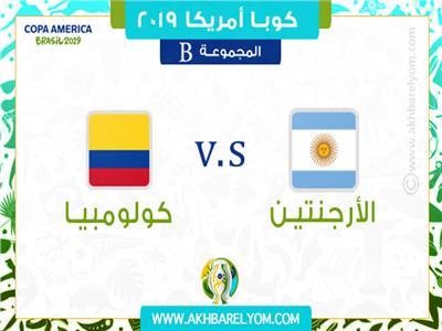 بث مباشر.. مباراة الأرجنتين و كولومبيا في كوبا أمريكا