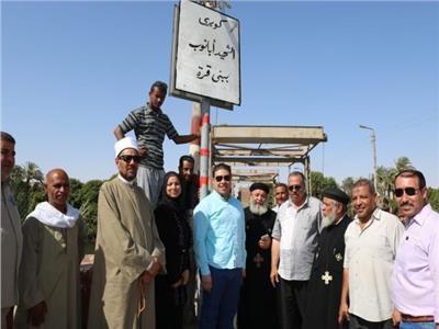 محافظ أسيوط يطلق اسم شهيد حادث العريش على كوبري «بني قرة»