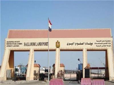 عودة 424 مصريًا من ليبيا ووصول 274 شاحنة عبر منفذ السلوم