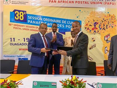 البريد يوقع اتفاق تعاون مع مدغشقر بمجال التجارة الإلكترونية