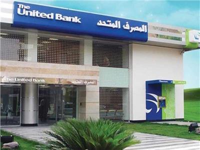«الدولي للمعلومات» يمنح رئيس قطاع التكنولوجيا بالمصرف المتحد جائزة التميز