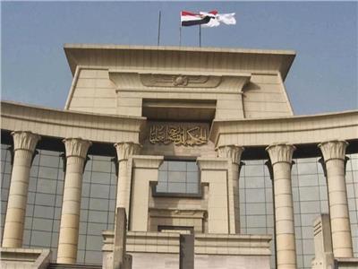 المحكمة الدستورية تؤيد قرار سحب ترخيص «حلاوة روح»