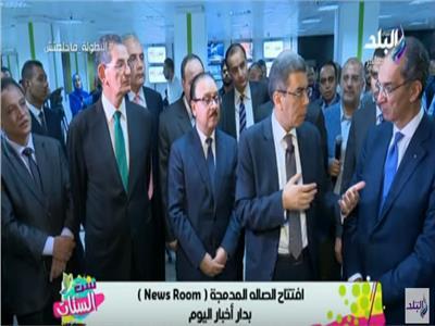 شاهد  افتتاح صالة التحرير المدمجة بـ«أخبار اليوم»