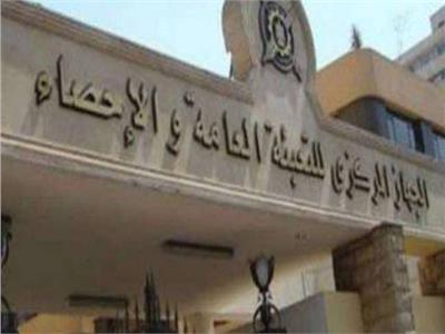 «الإحصاء»: 22.5% من براءات الاختراع الممنوحة للمصريين عام 2018