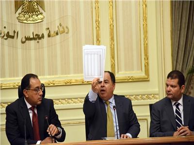 وزير المالية: معظم المؤشرات تؤكد أننا اقتربنا من تأمين الوطن